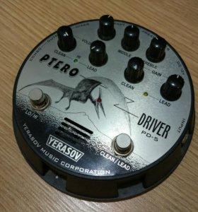 Ламповый гитарный предусил-ль Yerasov Pterodriver