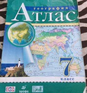 Атлас по географии. 7 класс