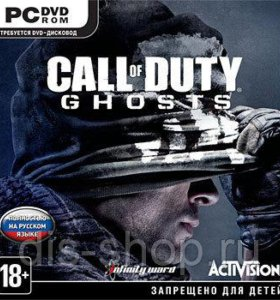 """Call of Duty: """"Ghosts"""""""