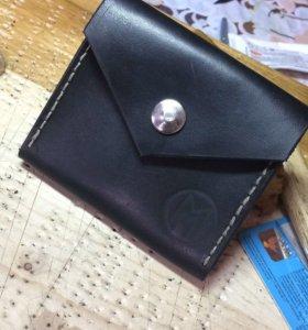 Монетница (мини-кошелёк)