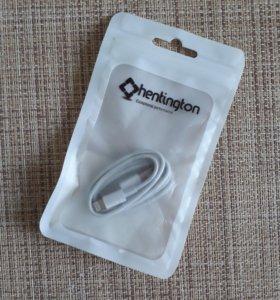 Зарядка для iphone - lightning кабель в упаковке