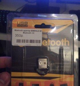 Bluetooth адаптер EMERALD BT Bluetooth 2.0