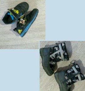 Обувь р 26