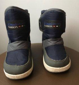 Зимняя обувь 23 размер.
