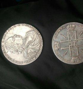 Монеты 2 рубля 1722 года (копия)
