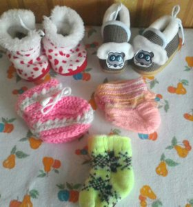Носки, пинетки