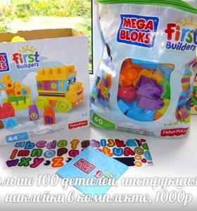 Конструктор Mega Bloks 100+ деталей
