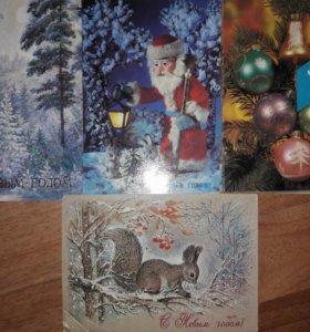 Красивые открытки!С новым годом!СССР!Винтаж!81-89г
