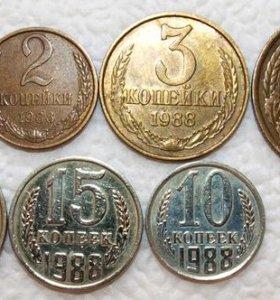 Монеты 1988 г.СССР