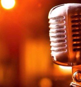 Уроки по вокалу