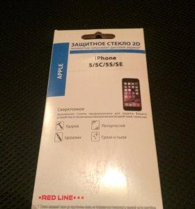 Стекло для iPhone 5/5c/5s/SE