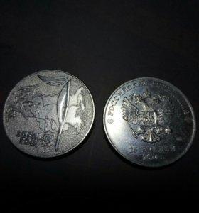 Монеты олимпиада 2014