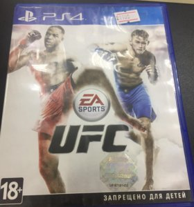 UFC, обмен