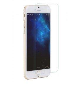 Защитное стекло iPhone 7 plus глянцевое