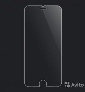 Защитное бронестекло для iPhone 5, 6