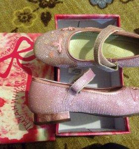 Туфли для девочки 31 размер Аллигаша