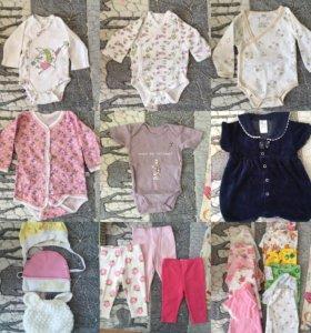 3 пакета одежды для новорожденной девочки 0-3 мес