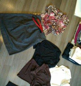 Пакет одежды! Распродажа в связи с переездом!