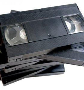 Запись с видеокассет на DVD