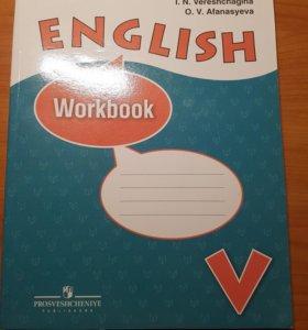 English work book 5 класс