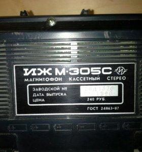 Магнитофон ИЖ 305С