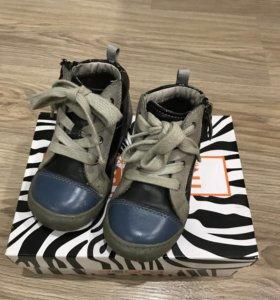 Ботинки с ортопедической стелькой
