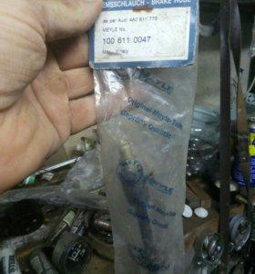 тормозной шланг 100 611 0047