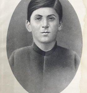 Сталин Краткая биография,1947