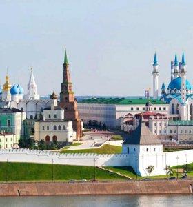 Казань!!! Экскурсия + аквапарк.