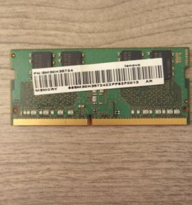 Оперативная память 4gb 1rx8 pc4 2133p