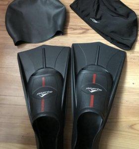 Ласты + шапочка для плавания