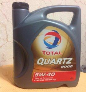 Total Quartz 9000 5w-40 , 4литра синтетика