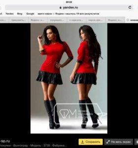2 стильные новые трикотажные туники - платья