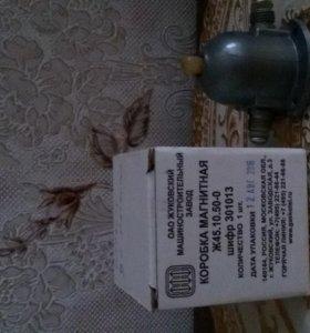 Коробка магнитная для газового котла
