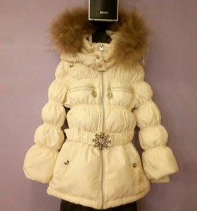 Куртка и брюки зимние beba kids