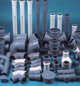 Трубы для канализации, фитинги, пнд