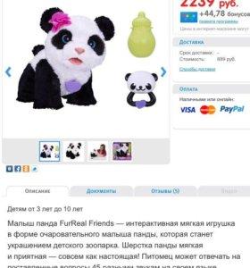 Панда фуриал френдс