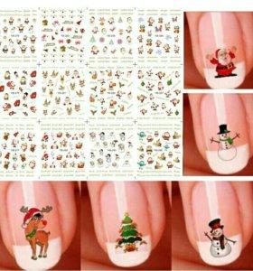Лист Новогодних наклеек на ногти