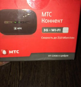 Мтс Конект 3G+WiFi
