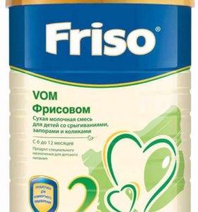 Смесь Фрисовом 2