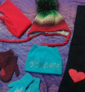 Шапки,шарфы,перчатки,варежки
