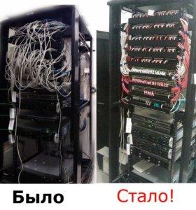 Ит - Аутсорсинг, системный администратор IT