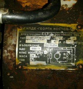 Двигатель дс 3.6/7.5/14 тяговый Ев687