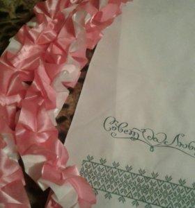 Рушник свадебный и ленты на машину 2 штуки
