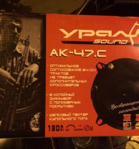Ural sound ak-47.c
