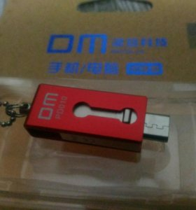 флешка USB память