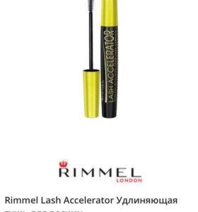 Тушь RIMMEL London, Lash Accelerator.