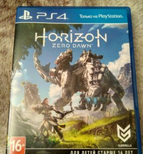 Продажа / Обмен Horizon Zero Dawn. Игра PS4