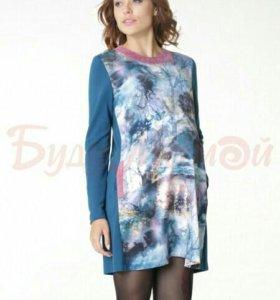 Платье для беременной BuduMamoy
