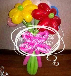 Цветы, букеты и фигуры из шаров